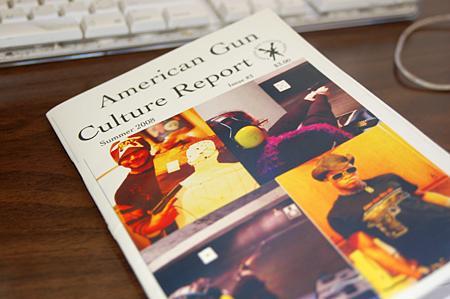 americangunculturereport.jpg