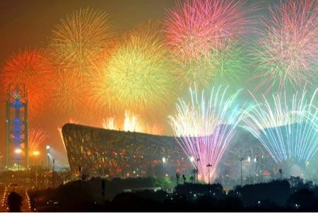 scaled.Chinafireworks1.jpg