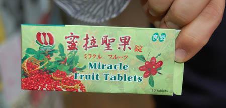 miraclefruittablets.jpg