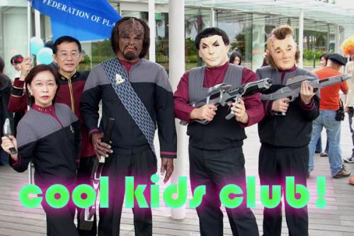 1240528195-cool_kids_club.jpg